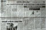 Bharat Mitra (March 28, 2018)