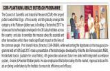 The Indian Express (September 22, 2017)