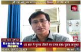 सी एस आई आर भारत सरकार के विभाग ने की प्रेस वार्ता