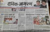 Dainik Jagaran (July 15, 2016)