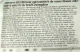Hindi News (November 22, 2017)