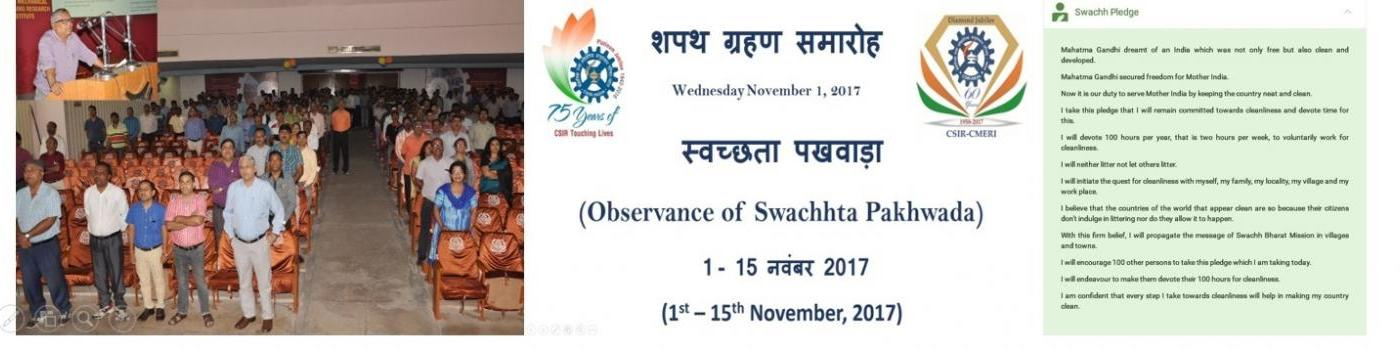 Swachhta Awareness Pledge