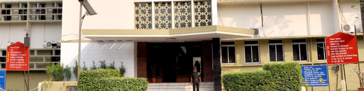 Institute's Building